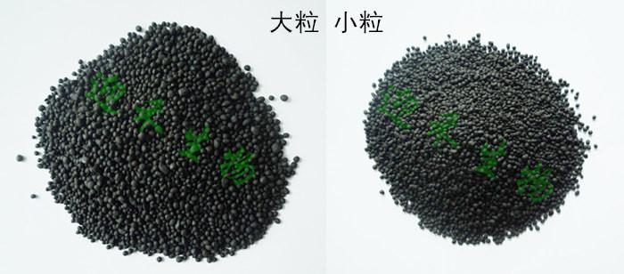 种植腰果的有机肥施用技术