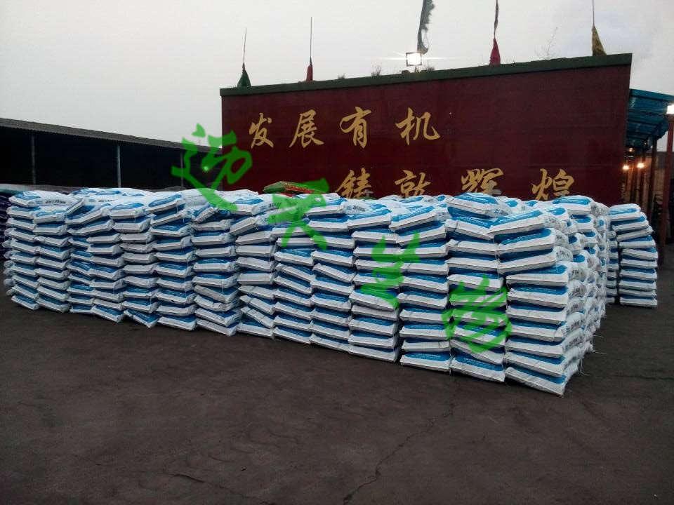 沙棘树种植施肥方案