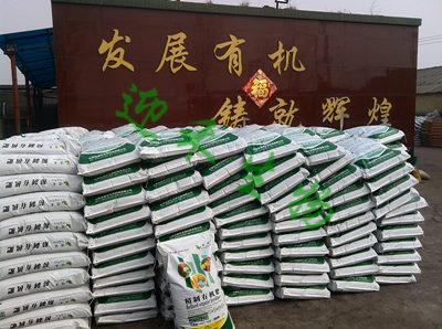 草石蚕种植与生物有机肥施用