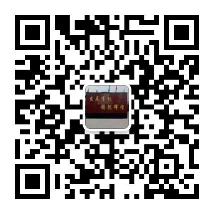 唐山玉田县菜豆种植施肥方案